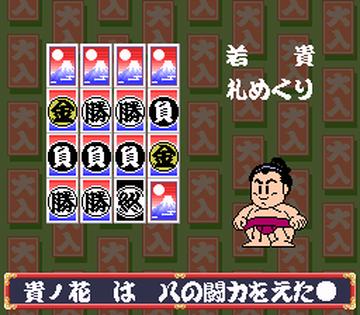 Wakataka Oozumou - Yume no Kyoudai Taiketsu (Japan)-39