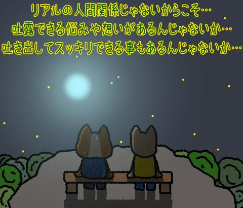 3223143232