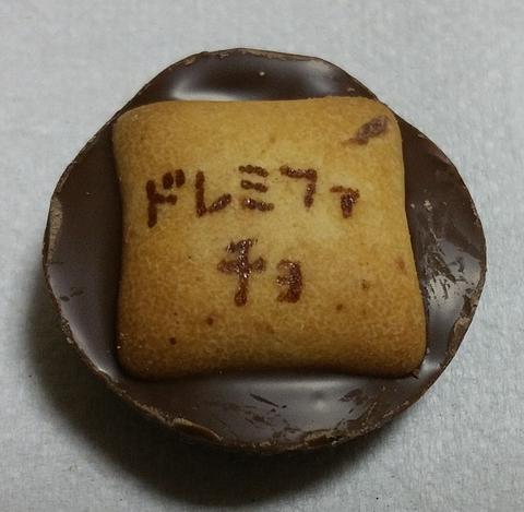 20171224_103411