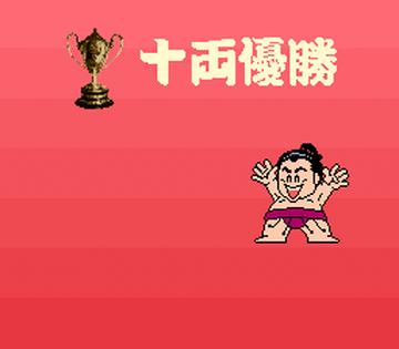 Wakataka Oozumou - Yume no Kyoudai Taiketsu (Japan)-86