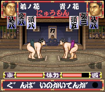 Wakataka Oozumou - Yume no Kyoudai Taiketsu (Japan)-7