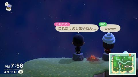 あつ森4 (133)