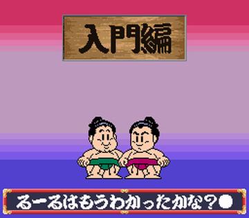 Wakataka Oozumou - Yume no Kyoudai Taiketsu (Japan)-10