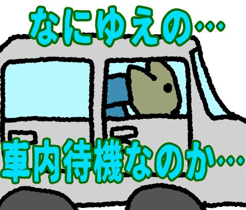 1025071010