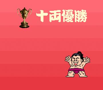 Wakataka Oozumou - Yume no Kyoudai Taiketsu (Japan)-50