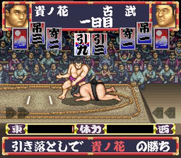 Wakataka Oozumou - Yume no Kyoudai Taiketsu (Japan)-17