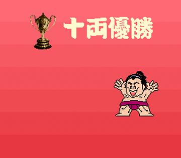 Wakataka Oozumou - Yume no Kyoudai Taiketsu (Japan)-75