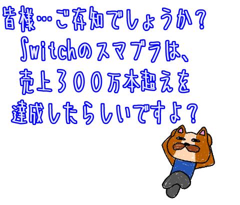 5113075151