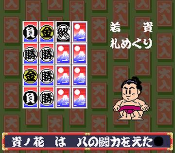 Wakataka Oozumou - Yume no Kyoudai Taiketsu (Japan)-92