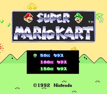 Super Mario Kart (Japan)-36
