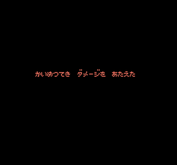 TM Network - Live in Power Bowl (Japan)-2