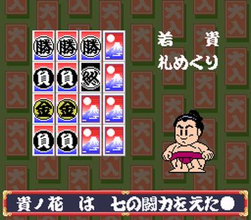 Wakataka Oozumou - Yume no Kyoudai Taiketsu (Japan)-54