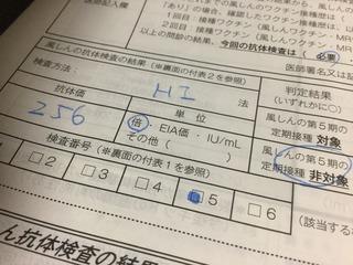 58DC594D-F176-4C51-B48D-A2CD4A1F9095