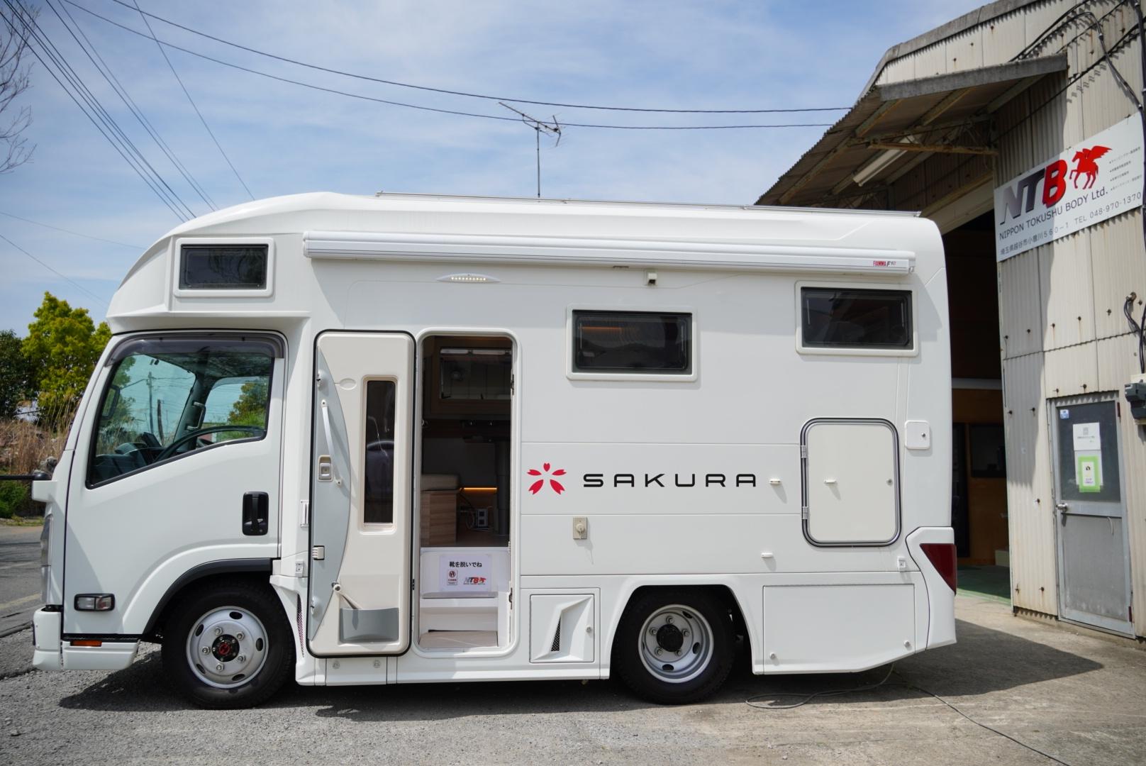 Sakura キャンピングカー 安心・安全を追求したキャブコン「新型サクラ」がデビュー! キャンピングカースタイル