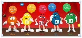 M M S ディスペンサー Katsuのblog