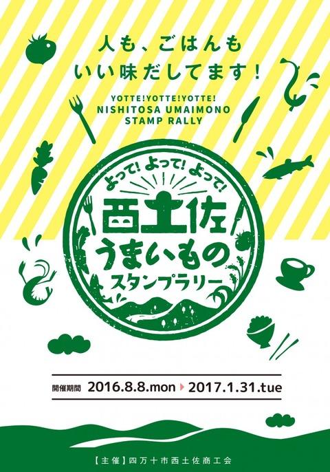hyoushi-716x1024