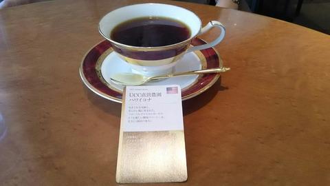 コーヒーミュージアム1