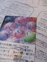 IMG_2169