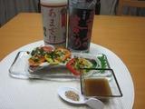腹皮レシピ10