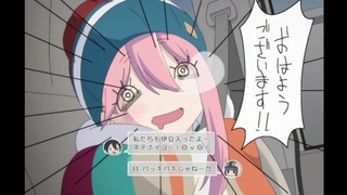 ゆるキャン△ SEASON 2 第10話『伊豆キャン! はじまり』