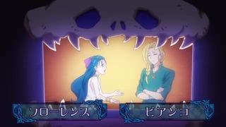 魔王城でおやすみ 第9話『姫と人質強化週間』