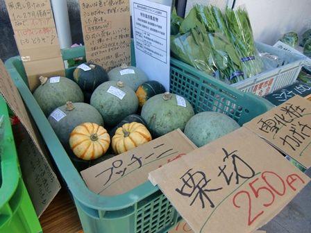 CIMG9126_野菜販売①