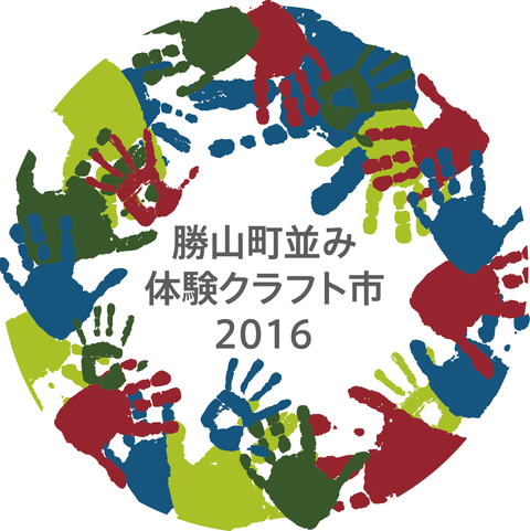 ロゴ2016