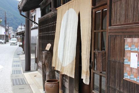 ひのき草木染織工房・加納容子さん