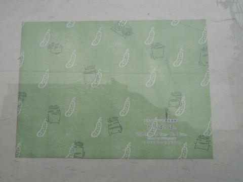 P1020432