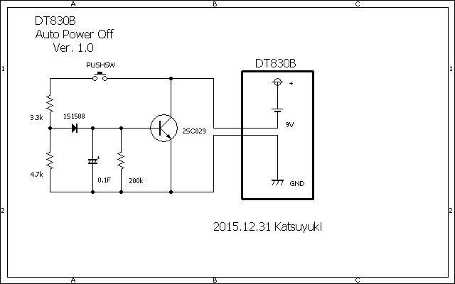 DT830B オートパワーオフ回路追...