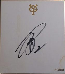 小笠原選手のサイン