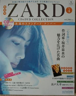 CD & DVD COLLECTION No.4表紙