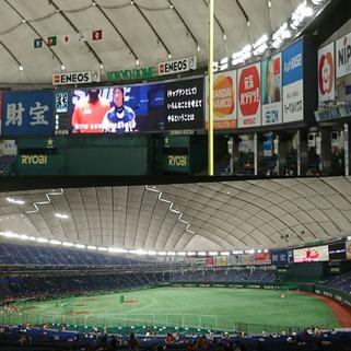 試合前の東京ドーム