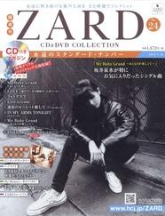 Vol/24表紙