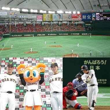 観戦の東京ドーム・小林誠司今季1号HR・ヒーローは小林と橋本到