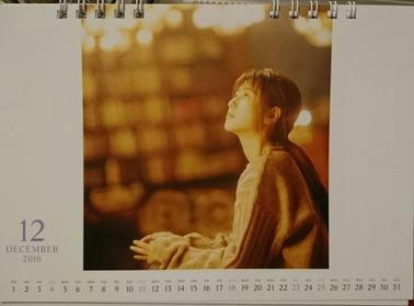 ZARD・12月のカレンダー