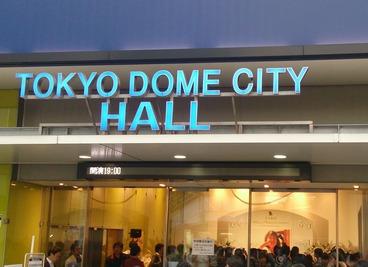 TOKYO DOME CITY HALL ����