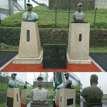 西村幸生さんと沢村栄治さんの像