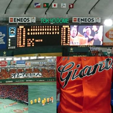 橙魂ユニフォーム配布試合は3−2の逆転勝ち