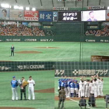 村田修一さんセレモニー。試合後は三塁付近で胴上げ