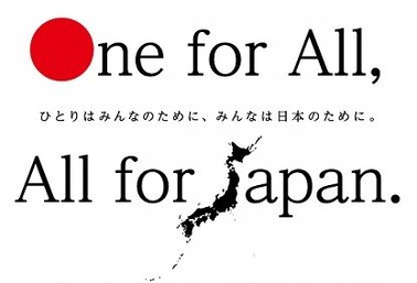 All for Japan