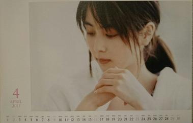 ZARDカレンダー・4月