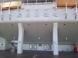 岐阜県長良川球場