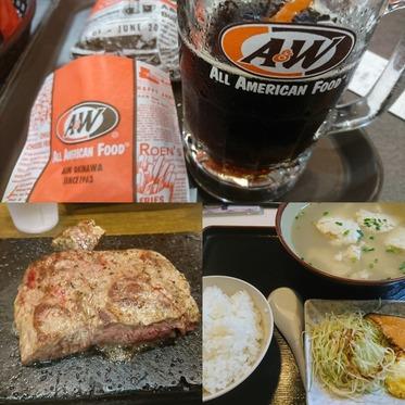 A&W・やっぱりステーキ・ゆし豆腐定食