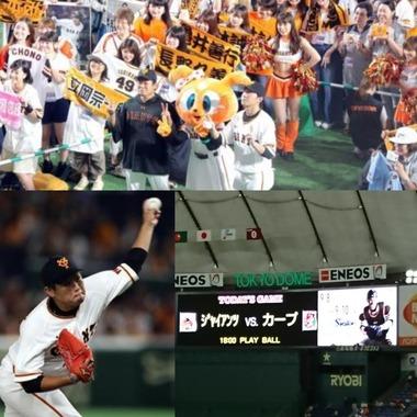 田口12勝目、長野特大アーチでカープ戦連勝