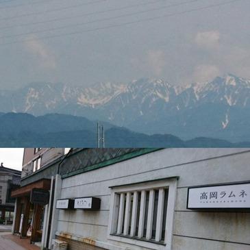 富山県・アルプスと高岡ラムネ