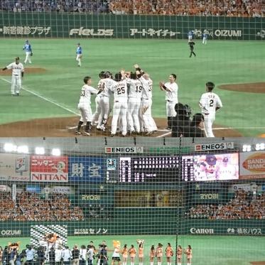 長野、サヨナラホームラン!!菅野、シーズン7度目の完封