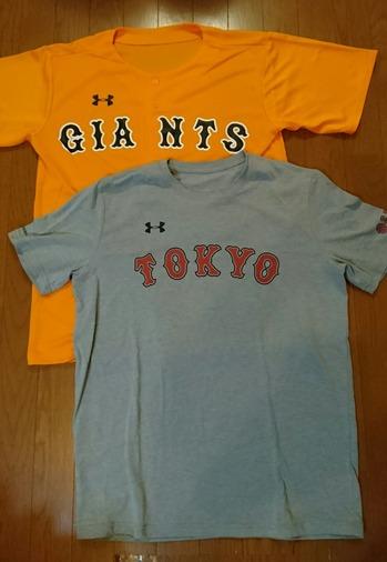 27日の橙魂ユニと28日のTOKYOTシャツ