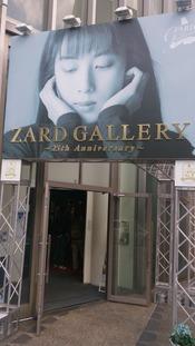 ZARD GALLERY 2