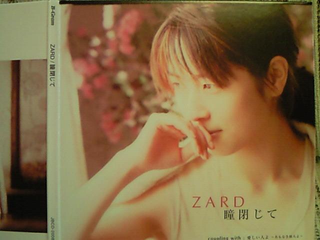 katsuzo's world:ZARD - livedoo...